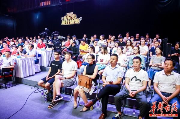 中国好声音湖南_传播好湖南声音 47名编辑记者在长沙讲好故事 - 中国记协网