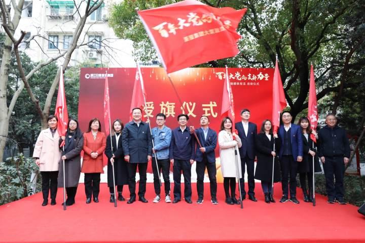 浙报集团启动庆祝建党百年大型融媒体报道