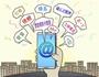 调查显示:九成受访者会使用网络流行语