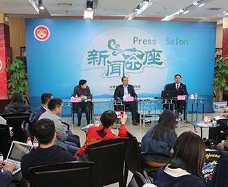 中国记协举办第128期新闻茶座