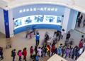 """""""伟大的变革——庆祝改革开放40周年大型展览""""新华社展区受关注"""