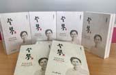 无高不可攀 邓兆安40年新闻作品集《登攀》出版