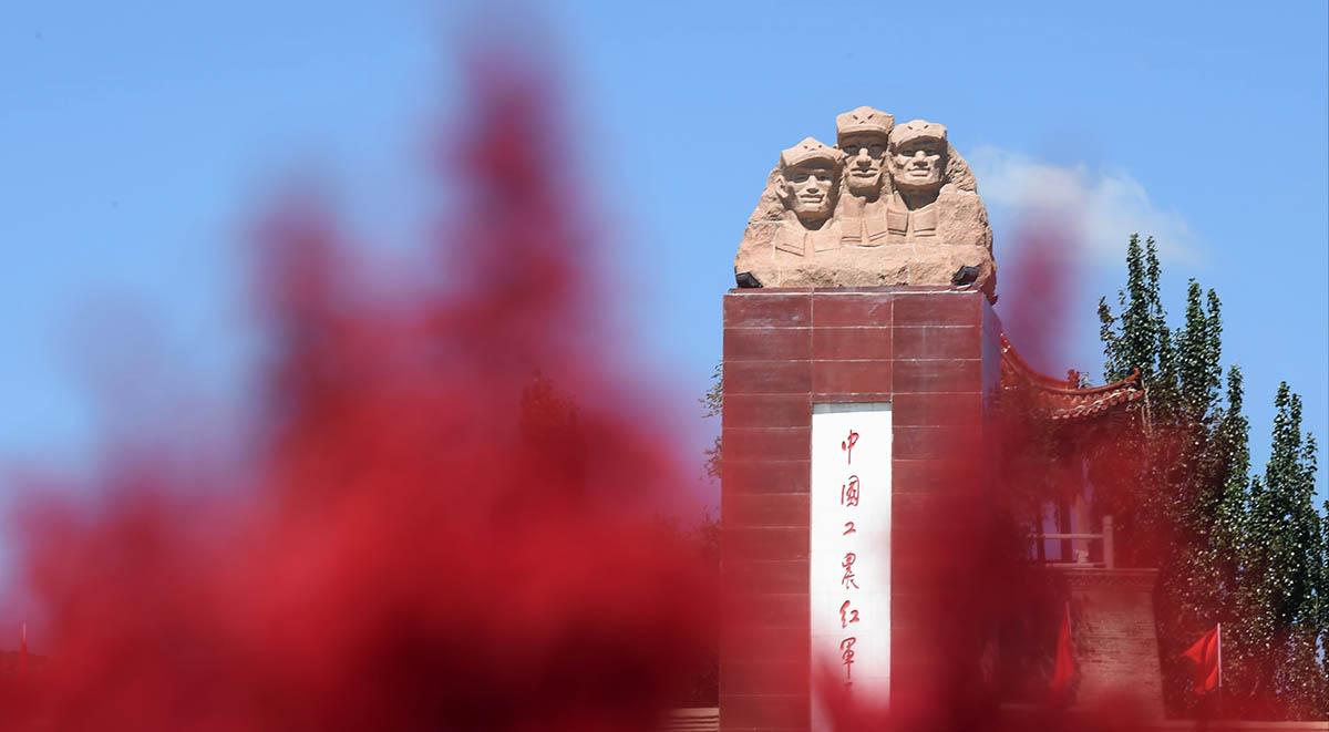 红旗漫卷西风——重访将台堡长征会师地(组图)