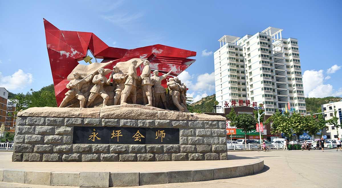 红星,从这里照耀中国——陕北见证中国革命的历史转折(组图)